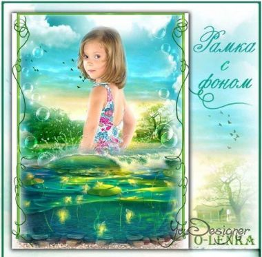 ramka-dlya-fotoshopa-svetyasziesya-rybki.jpg (60.91 Kb)