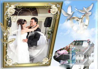 Рамка для photoshop - Свадебное счастья / Frame for photoshop - Wedding happiness