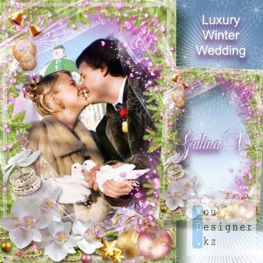 The frame for lovers - a Luxurious winter wedding