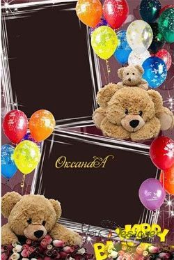The frame on the day of birth of the child on the 2 photos - Teddy Bear and a million balloons