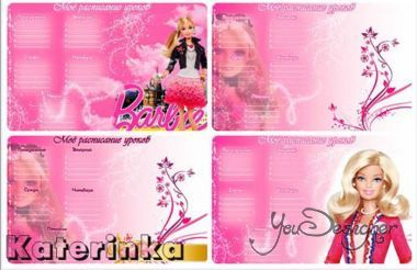 Schedule of classes with Barbie