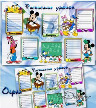 Schedule of classes with disney characters