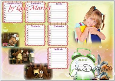 Schedule of classes with a cutout for the photo - Masha and the Bear. I want to study!