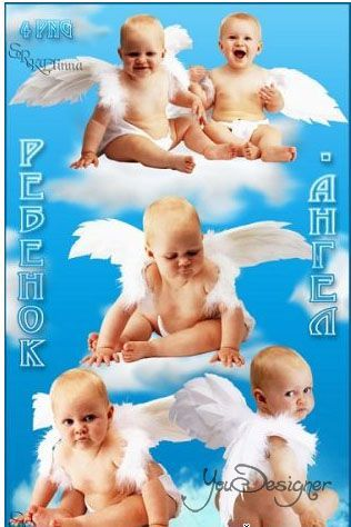 The child-angel on a transparent basis