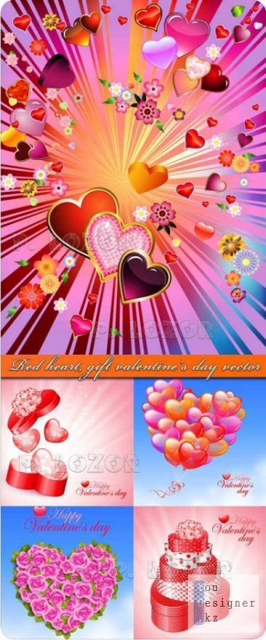 red-heart-gift-valentines-day-vector.jpg (98. Kb)