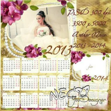 Romantic scrap calendar vintage style in 2013 and 2014