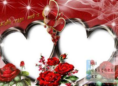 romanticheskaya-ramka-dlya-foto-rozy-lyubvi.jpg (56.56 Kb)