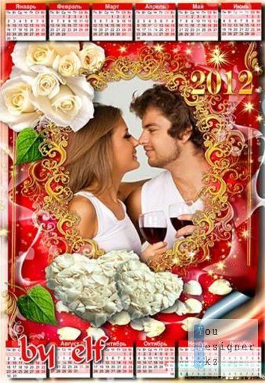 romanticheskii-kalendar-na-2012-god-s-lyubovyu.jpg (94.99 Kb)