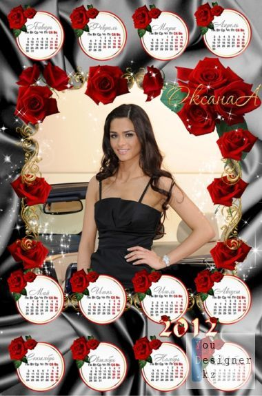 Romantic calendar with luxury red roses for 2012 - You are wonderful and beautiful