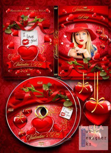 romanticheskii-nabor-dlya-den-svyatogo-valentina-zaduvka-i-dvd-oblozhki-chuvstvo-lyubvi.jpg (95.04 Kb)