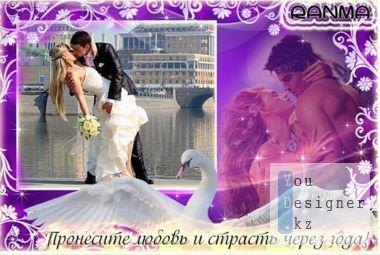 romantichnaya-ramka-pronesite-lyubov-i-strast-cherez-goda.jpg (137.43 Kb)