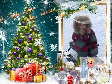 Новогодняя рамка для фото - С новым счастьем / Christmas frame for the photo - happy new year