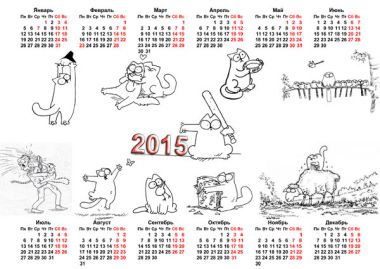 Adventures of a cat Simon - Calendar 2015