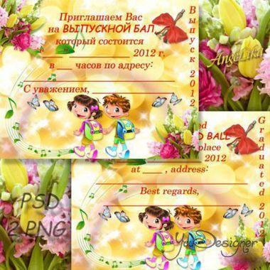 schoolinvitations-byangelika-13387410.jpg (84.63 Kb)