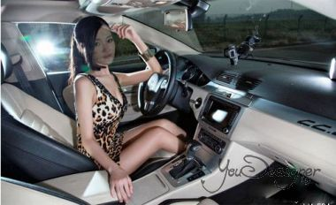 Template for photoshop - You're in an expensive car