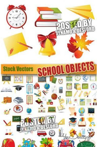 School facilities - Vector clipart