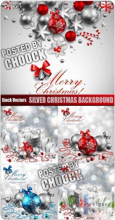 Новогодние векторные фоны в серебряных тонах / Silver Christmas vektor background