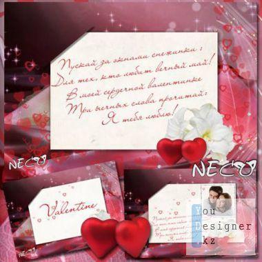 source-code-for-a-photoshop-valentine-132602.jpg (52.7 Kb)