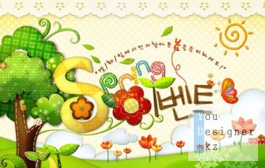 spring-b-1330195152.jpeg (82.28 Kb)