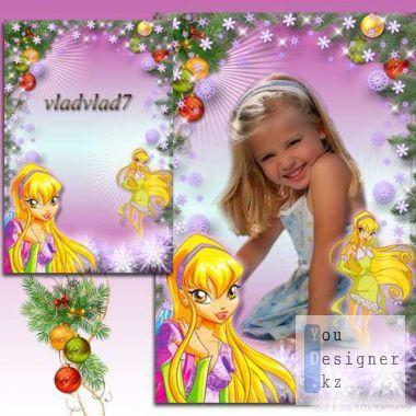 Рамка для девочек с Винкс - Стелла поздравляет с Новым годом / Frame for girls with Winx - Stella congratulates with New year