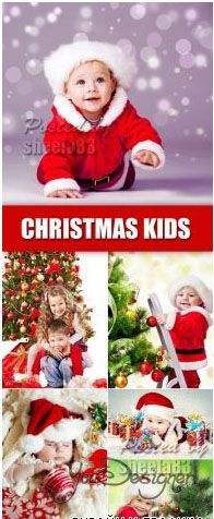 stock-photo-christmas-kids.jpg (30.8 Kb)