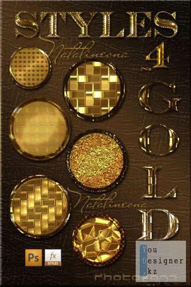 style-gold-nv-1331327105.jpeg (93.92 Kb)