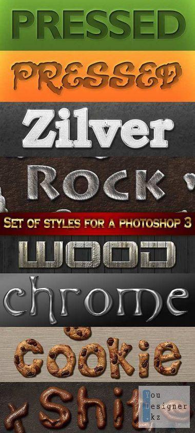 Набор стилей для фотошоп \ Set of styles for a photoshop 3