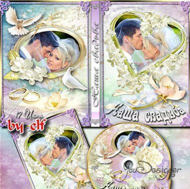 Wedding DVD cover + frame is Our most unforgettable day