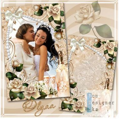 Wedding frame things in life can be beautiful - her hand in his hand
