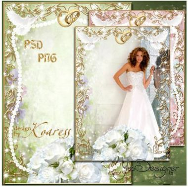 Wedding photo frame - Bouquet of the bride