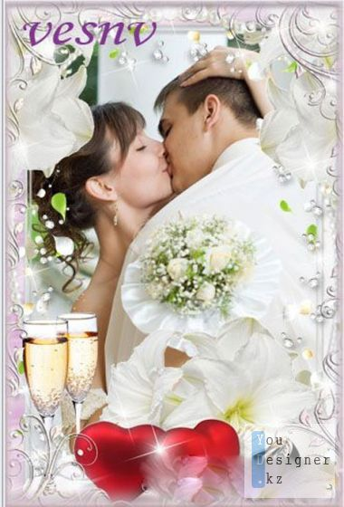 Wedding photo frame - tenderness of love