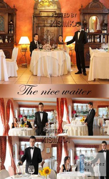 Stock Photo: The nice waiter