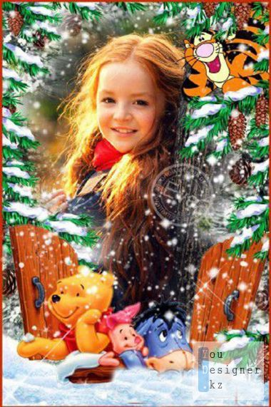 Children's photo-frame - Tiger  and others in winter forest
