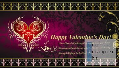 Valentine's day's - postcard PSD