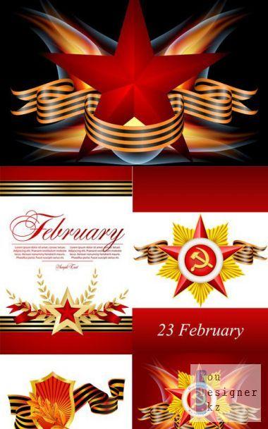 Vector logo emblem 23 Febriary