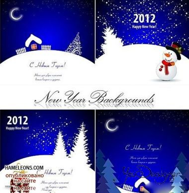 Vector clipart » Holidays » New Year