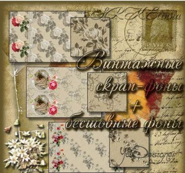 Vintage scrap-backgrounds and seamless backgrounds