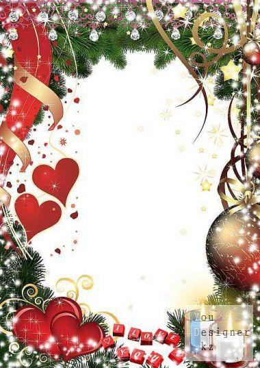 Рамка для фото – Впусти любовь в новом году / Photo frame  - Let love in new year