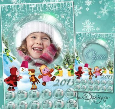 The winter children's calendar 2013 - Playing in the snow with a Лунтиком