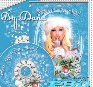 zimnii-nabor-dlya-dvd-zvon-bokalov.jpg (71.83 Kb)