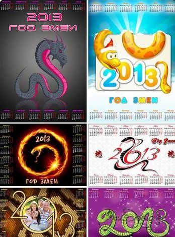 zmeinye-kalendari-na-2013-god-snake-calendars-for-2013.jpg (51.4 Kb)