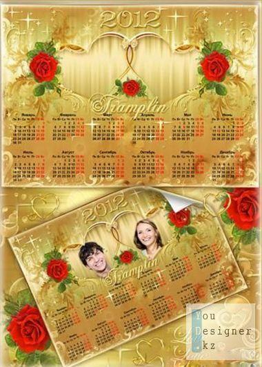 zolotoi-kalendar-s-serdechkami-i-rozami-na-2012-god.jpg (85.45 Kb)