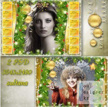 Золотой новогодний комплект - рамочка и календарь на 2012 год / Golden new year's eve package - frame and calendar for 2012
