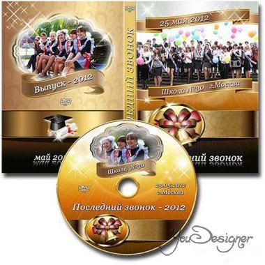 zvonok-dvd-0-1335156116.jpg (73.67 Kb)