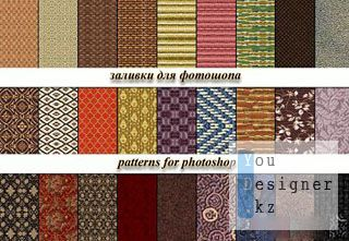 tkani_mebeli_patterns_1311277024.jpg (26.1 Kb)