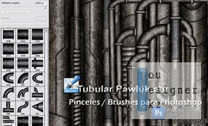 Кисти для фотошоп - Brushes - Tubular Pawluk