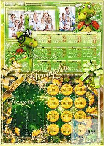 Календарь - Рамка 2012 – Пусть будет благодушным сей Дракон / Calendar - Frame 2012 - Let this Dragon be kindhearted