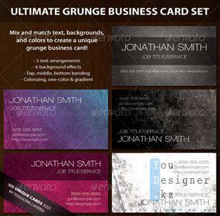Гранжевые визитки (бизнес карты) / Ultimate Grunge Business Card Set