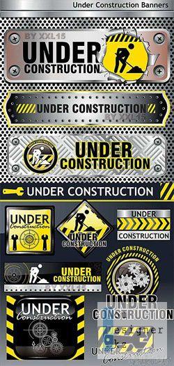 Баннеры Строительство в векторе/ Under construction banners