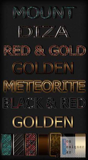 Разнообразные стили для фотошоп / Variety styles